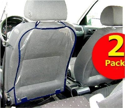 Auto Seat Back Protector comes in 2 pack by Jolly Jumper